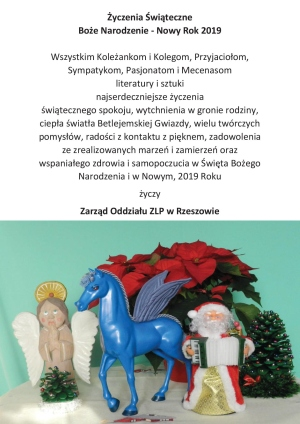 Związek Literatów Polskich Oddział Rzeszowski