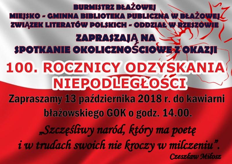 Związek Literatów Polskich, Oddział Rzeszowski